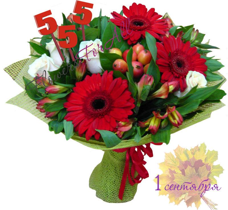 Фото букет цветов для учителя